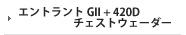 ���� �G���g�����gGII 420D�`�F�X�g�n�C�E�F�[�_�[